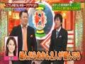 ブラマヨとゆかいな仲間たち アツアツっ! 青木さやか 動画〜2013年1月12日